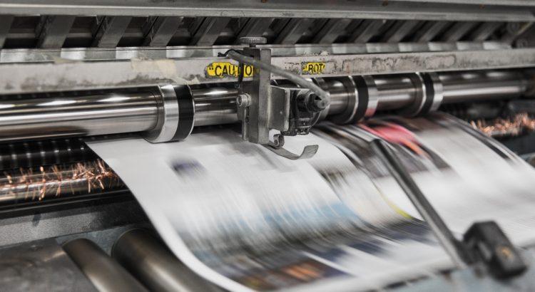 принтер, скенер, факс
